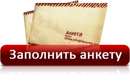 подработка с ежедневной оплатой грузчиком в новосибирске с ежедневной оплатой